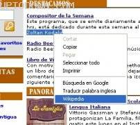 Qpedia – Búsqueda en Wikipedia desde Internet Explorer