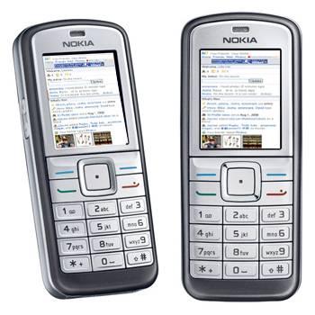 Hi5 ahora con su versión para móviles
