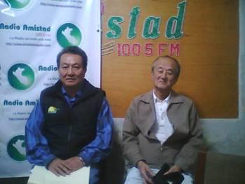 Integrantes de la asociación peruana japonesa de huaral Sr. Carlos Fukuda y sr. Luis Kobayashi