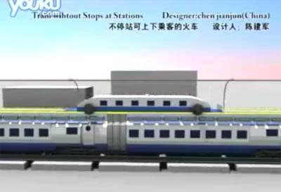 Chinos diseñan tren que no se detiene para recoger a pasajeros.