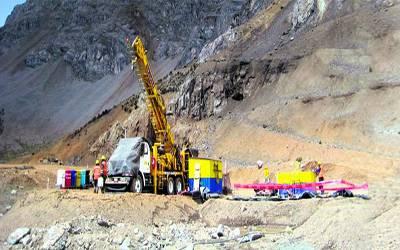minas huaral