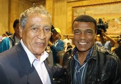 IPD homenajeó a Pedro Ruiz como integrante de la selección que obtuvo la Copa América de 1975