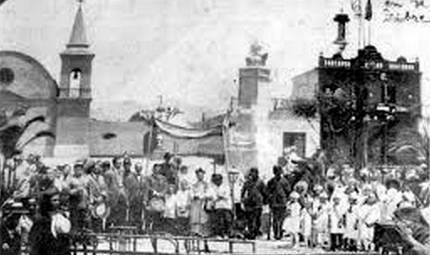 Historia de la creación distrital de Huaral en 1890