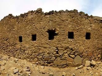 Huaral: Declaran Patrimonio Cultural zona arqueológica Monumental Totoral Alto