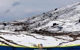 SENAMHI alerta descenso de temperatura nocturna en zonas altondinas de Huaral y la región Lima