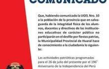 Municipalidad de Huaral invita a la población a participar en los actos celebratorios por Fiestas Patrias.
