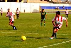 Segunda División 2017: Unión Huaral goleó 3-0  a Sport Áncash en Huaral